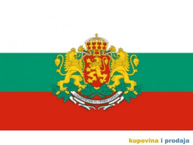 Bugarske firme i drzavljanstva! - 1