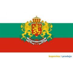 Bugarske firme i drzavljanstva!