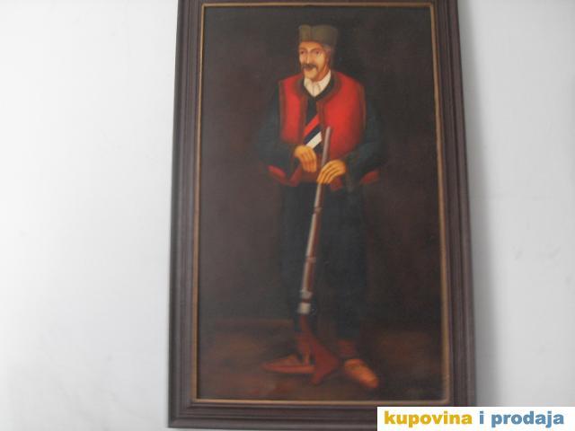 Srpski ratnik