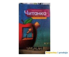 Polovne knjige za sedmi i osmi razred osnovne skole, i drugi razred srednje ekonomske skole