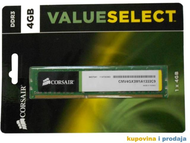 Memorija Korsair 4 GB 1333 MHZ - DDR 2