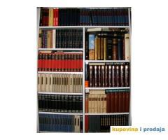 Otkupljujem kucne biblioteke