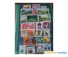 Kolekcija starih poštanskih markica