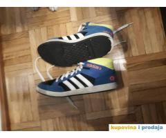 Duboke Adidas patike