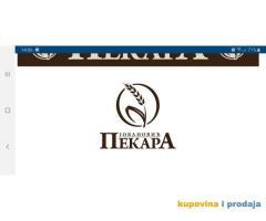 Pekari Jovanovic u Sremčici potrebni radnici - kupujemprodajem   kupujem, prodajem