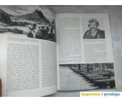 NJEGOS - U SLICI I RECI - GRAFICKI ZAVOD - TITOGRAD - 1974