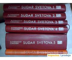 SUDAR SVETOVA - ALEKSANDAR CAKOVSKI - PRIVREDNA STAMPA - BEOGRAD - 1980 - 6.KNJIGA