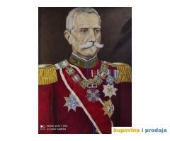 Kralj Petar I Karadjordjevic  50x64 dimenzija uramljeno